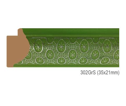 Thanh khung, phào (nẹp) làm khung tranh, khung hình mã 302GRS