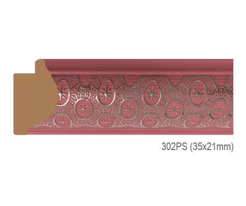 Thanh khung, phào (nẹp) làm khung tranh, khung hình mã  302PS